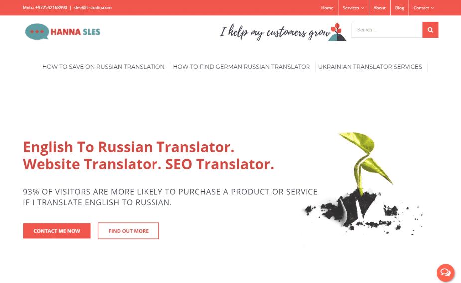 Hanna Sles Translator