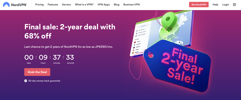 NordVPN - best VPN service