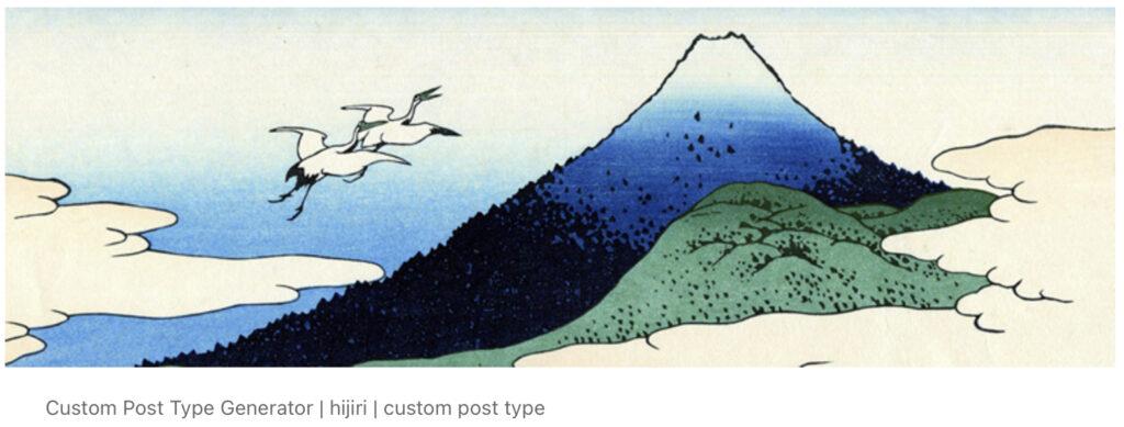 Custom Post Types Generator